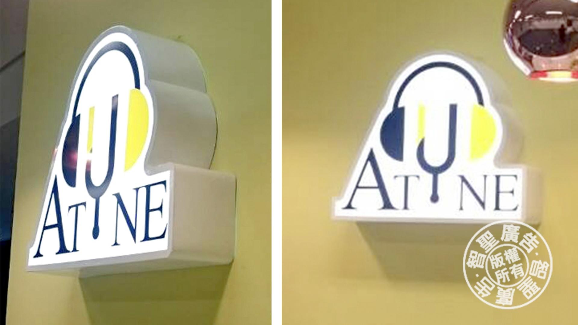 LED立體燈箱