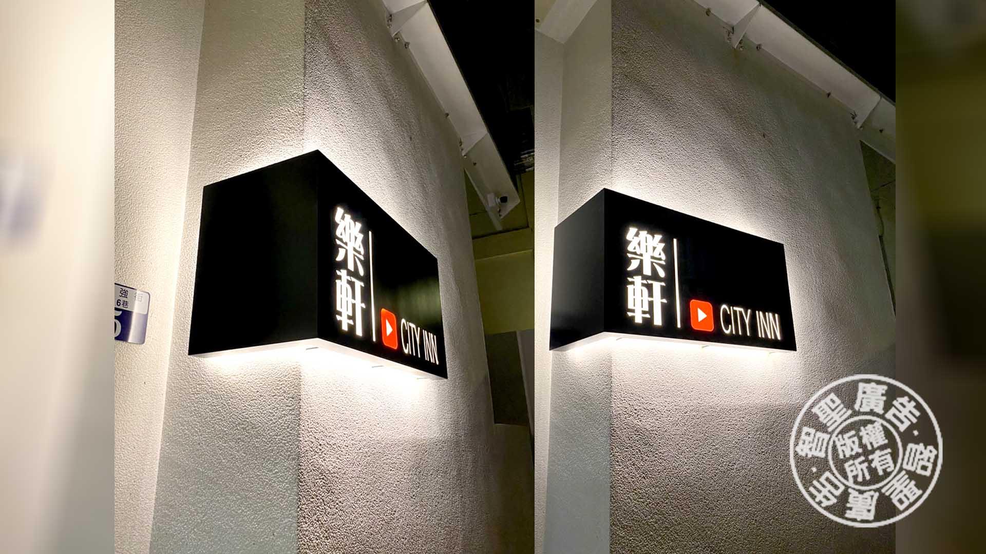 LED造型鐵板雷切